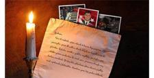 Gençlerden 15 Temmuz Şehitlerine Mektup