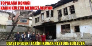 İskilip'te Bu Bina Restorasyon Yapılacak