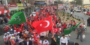 """Sungurlu'da """"Milli Birlik"""" Yürüyüşü"""